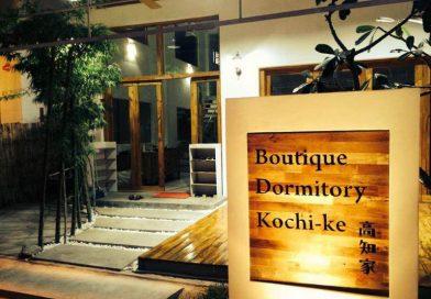 Lạc lối ở khách sạn giá rẻ ở Siem Reap Boutique Dormitory Kochi-ke